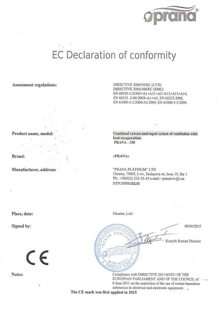 ec-declaration-772x1024 A