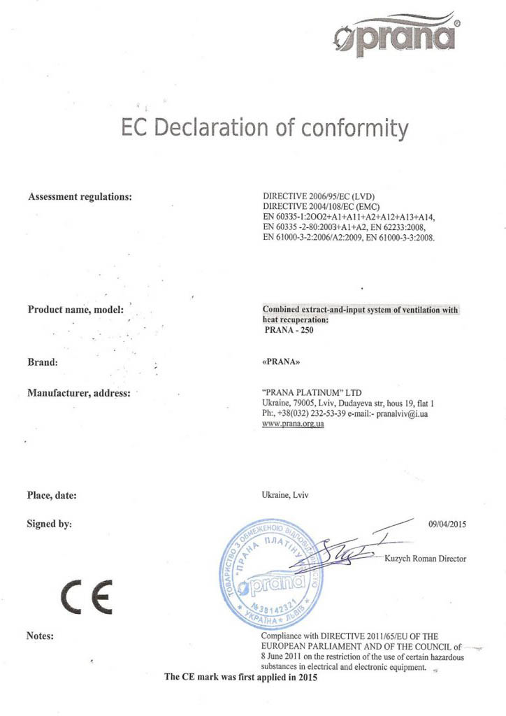 ec-declaration-772×1024 A